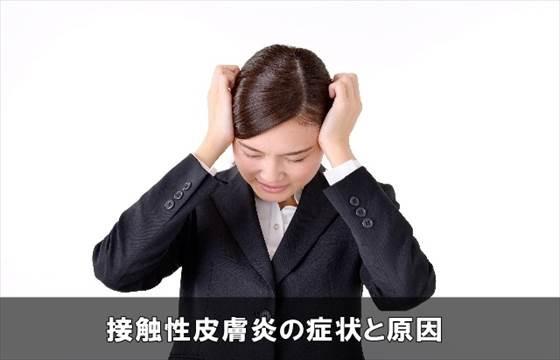 sesshokuseihifuen15-1