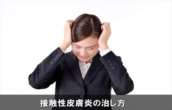 sesshokuuseihifuen15-2