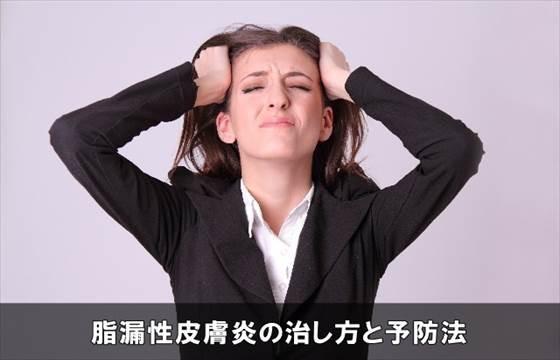 sirouseihifuen14-2