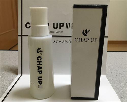 chaprank1-1