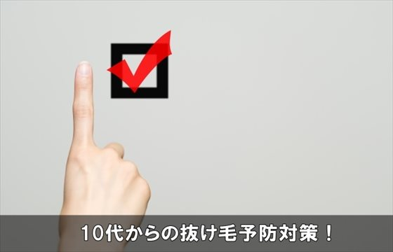 10dainukegeyobou6-1