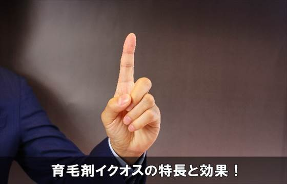 ikuosutokuchou23-1
