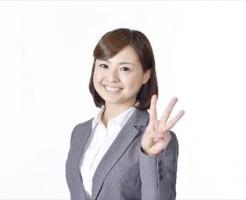 kamifutokujukusui17-1