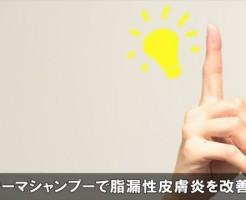 umashampsirouseihifuen30-1