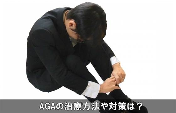 agachiryoutaisakuhouhou30-1