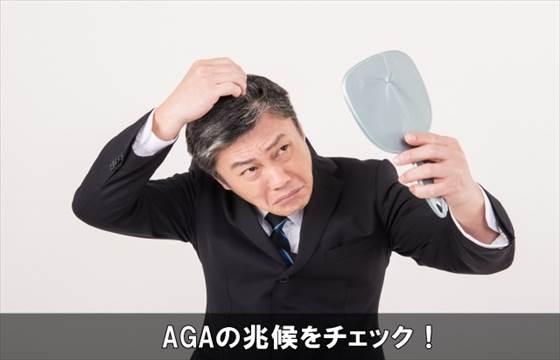 agachoukou17-1