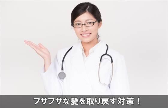 kamifusafusataisaku23-1
