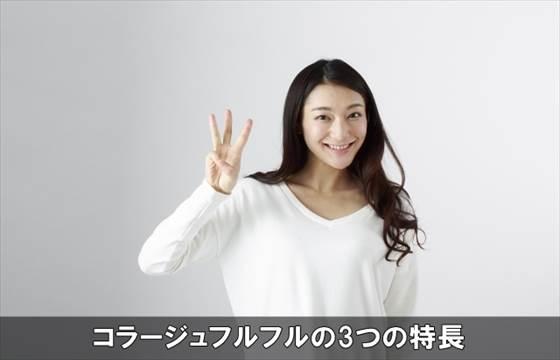 korajufurufurutokuchou6-1