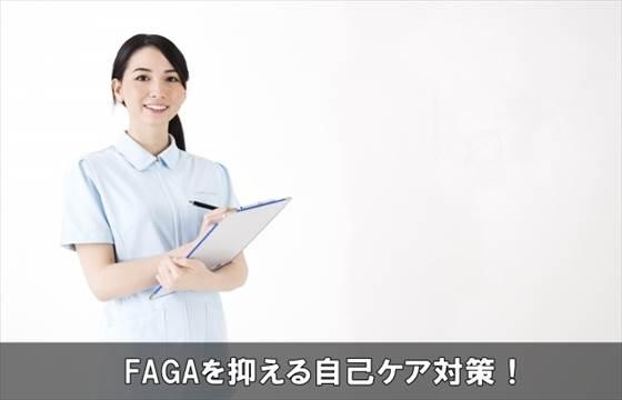 fagajikokea6-1
