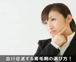 kekkousokusinikumouzaierabikata3-1
