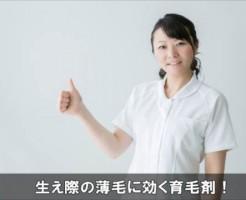 haegiwausugeikumouzai28-1