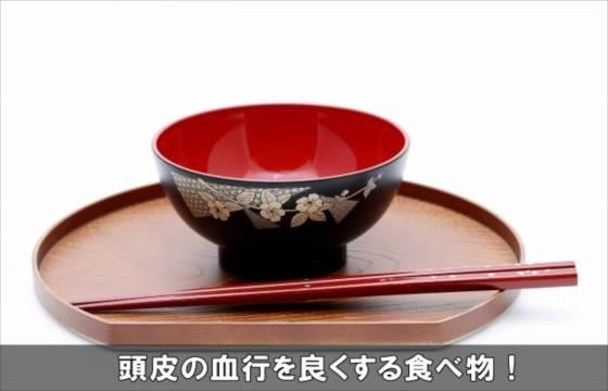 touhikekkoutabemono11-1