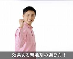 koukaaruikuouzaiseibuneranikata17-1