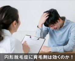 enkeidatumoushouikumouzai3-1