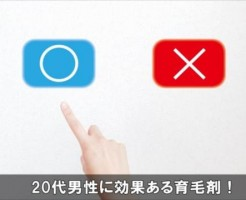 20daidanseiikumouzai9-1