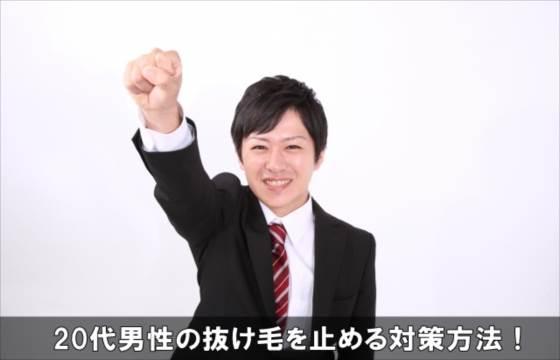 20danseinukegetaisaku4-1