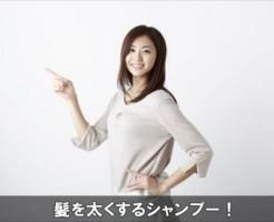kamifutokushamp29-1