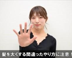 kamifutokumachigattayarikata4-1
